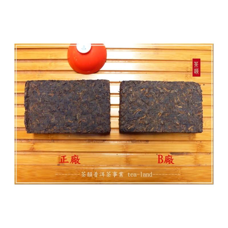 大益 勐海茶厂 2006年 7562 601 250g 熟茶 茶砖 正仿
