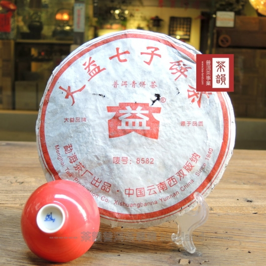 2005年 大益/勐海茶厂 8582-501 生茶 357g 保证真品